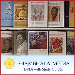 Shambhala_Media_(DVD)